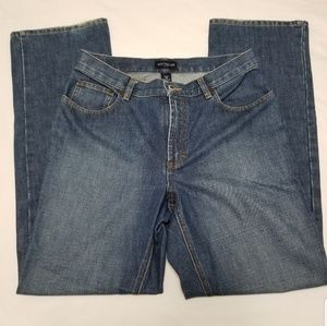 👽Ann Taylor Special Edition jeans size 8R